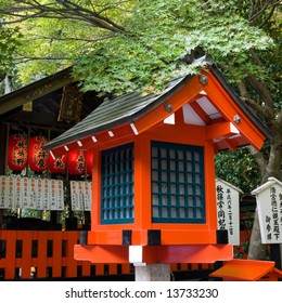 Orange coloured shrine lantern in Kyoto