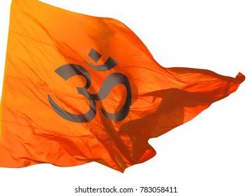 orange flag om sign
