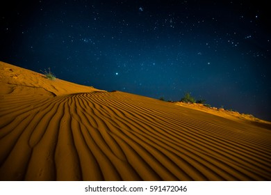 Orange sand dunes at night, Vietnam