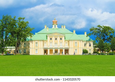 ORANIENBAUM (LOMONOSOV), ST. PETERSBURG/ RUSSIA - August 6, 2017: The Grand Menshikov Palace.