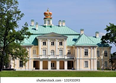 Oranienbaum Park in Saint Petersburg, Russia