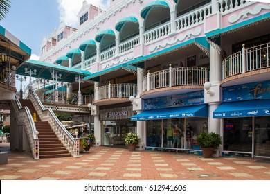 ORANJESTAD, ARUBA - MARCH 17, 2017:  View of ornate Caribbean mall in downtown Oranjestad Aruba
