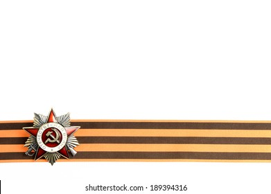 Order of Great Patriotic war on Saint George ribbon as horizontal border isolated on white