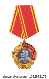 "Order of Lenin with the inscription ""Lenin"" in Russian. Isolated on white"