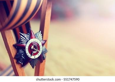 Order of Second World War USSR