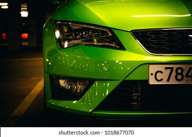 Orenburg, Russia -  February 25, 2015: The front part of the Seat Leon on which you can see the head light of the bumper and the grille of the engine cooling radiator