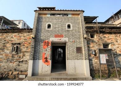 oriental Chinese village along Pingshan Heritage Path, Hong Kong