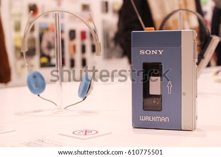 An original model Sony Walkman and headphones on display. Photo taken at the 'It's a Sony' exhibition in the Sony Building in Ginza, Tokyo, January 2017.