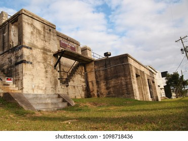 Originally planned as a monument to Revolutionary War hero James Screven, construction was not begun on this site until 1897. It served as a military fort from the Spanish American War through WWII.
