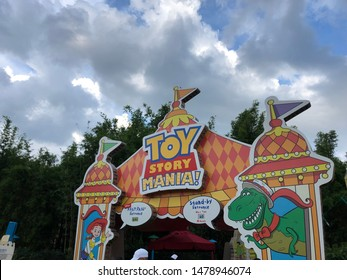 Orlando, USA, August 16, 2019: Toy Story Mania, the multi-colored awning entrance, Disney's most popular Hollywood attractions, video games, 4D technology and movie character interactions