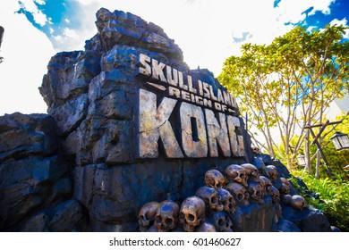 ORLANDO. USA. FLORIDA - MARCH 11, 2017: Universal. Islands of Adventure. King of Kong. Ride.
