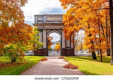Orlov (Gatchina) gate in Catherine park in fall, Tsarskoe Selo (Pushkin), Saint Petersburg, Russia