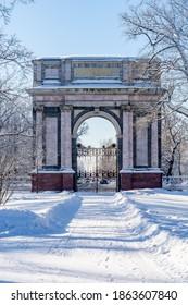 Orlov (Gatchina) gate in Catherine park in winter, Tsarskoe Selo (Pushkin), St. Petersburg, Russia