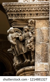 Ornament details of the 16th century Sponza Palace in Dubrovnik, Croatia, built in a mixed Gothic and Renaissance style between 1516 and 1522 by Paskoje Milicevic Mihov.