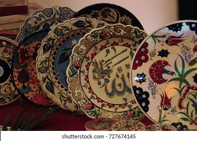 Ornament Pottery Arab World Decorated Florabased Stock Photo