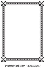 Ornamental frame or border. Certificate, diploma or voucher template. Ornamental pattern for wedding invitations, greeting cards. Design element for decorations.