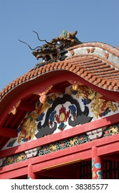 Ornamental Main Building of Shuri Castle, Okinawa/Japan.