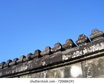 Ornaments on top of perimeter wall in Ratu Boko temple, Yogyakarta.