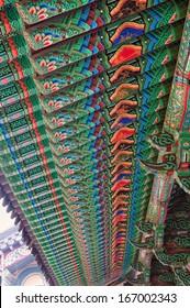 The ornate architecture of Bongeunsa Temple in Seoul, South Korea.