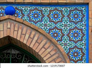 Ornate Colorful Architecture Details in Granada, Spain