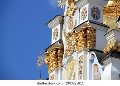 Ornate exterior of the St. Michael's Golden-Domed Cathedral on the grounds of the St. Michael's Golden-Domed Monastery in Kyiv, Ukraine