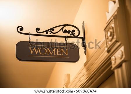 Ornate Interior Door Frame Wrought Iron Stock Photo Edit Now