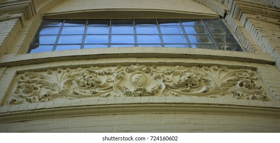 Ornate molding under a window on the Fergus Falls State Hospital building.