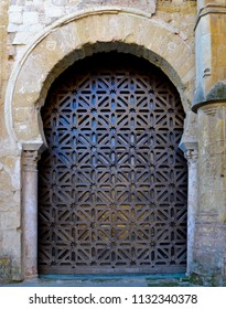 Ornate Wooden Door at Cordoba Mosque Cathedral in Spain