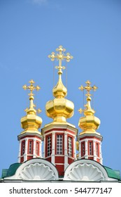 Orthodox, Byzantine, or Russian Crosses, also known as Suppedaneum crosses against the sky