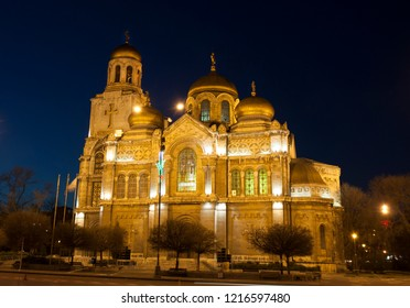Orthodox cathedral of Assumption of the Virgin Mary at night, Va
