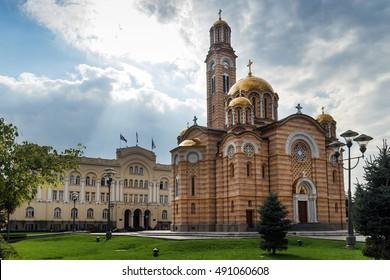 Orthodox Cathedral of Christ the Saviour in Banja Luka, Republika Srpska. - Shutterstock ID 491060608