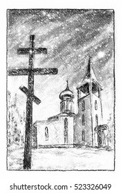 Orthodox cathedral and cross. Landscape with orthodox cathedral in winter. Charcoal drawing.
