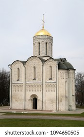 Orthodox Cathedral of Saint Demetrius in Vladimir city, Russia