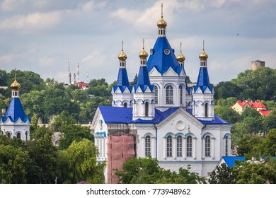 Orthodox Cathedral of Saint George in Kamianets Podilskyi, Ukraine