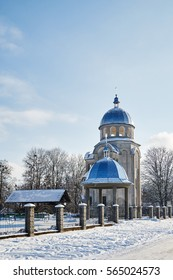 Orthodox chapel in the town of Velyki Mosty, Lviv oblast