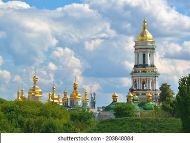 Orthodox Christian monastery, Kiev Pechersk Lavra in Kiev on green hills of Pechersk.  Kiev Monastery of the Caves in the capital of Ukraine, Kyiv.