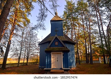 Orthodox church built in the 18th century under the invocation of Saint Nicholas the Miracle Worker in Kozliki in Podlasie, Poland - Shutterstock ID 1852957474