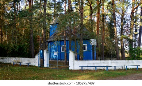 Orthodox church built in the 18th century under the invocation of Saint Nicholas the Miracle Worker in Kozliki in Podlasie, Poland - Shutterstock ID 1852957489