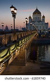 Orthodox church of Christ the Savior at night