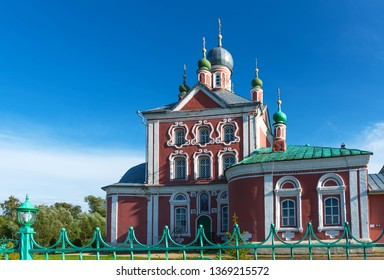 Orthodox church Forty Saints in Pereslavl-Zalessky, Russia. Golden Ring of Russia.