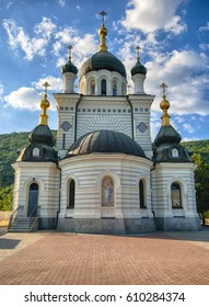 Orthodox church nearby Foros Crimea Russia