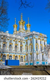 Orthodox Church of the Resurrection with golden domes of Catherine Palace in Tsarskoe Selo (Pushkin), St. Petersburg, Russia.