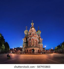 "Orthodox Church ""Spas na Krovi"" (Savior on spilled blood) or Cathedral of the Resurrection of Christ in Saint Petersburg, Russia."