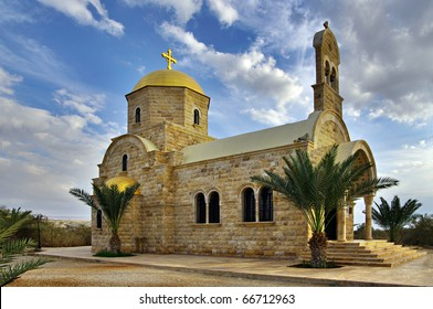 Orthodox Church of St John the Baptist, Jordan The Baptism Site on the Jordan side of the Jordan River is one of the most important recent discoveries in biblical archaeology.