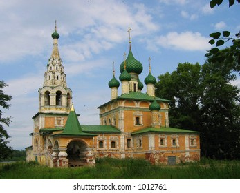 Orthodox church in Uglich, Russia