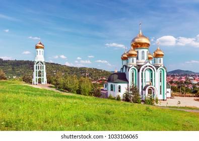 Orthodox Church in Uzhhorod, Ukraine