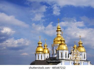Orthodox cupolas