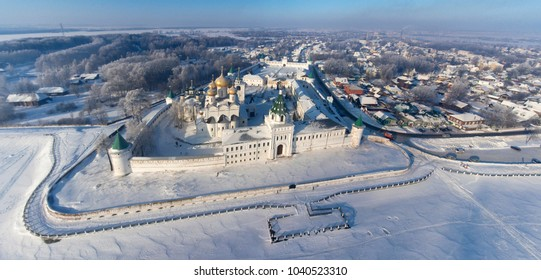 Orthodox shrine Holy Trinity Ipatievsky monastery on a winter sunny day from the air. The city of Kostroma. Russia.