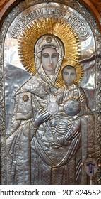 orthodox silver religious book cover