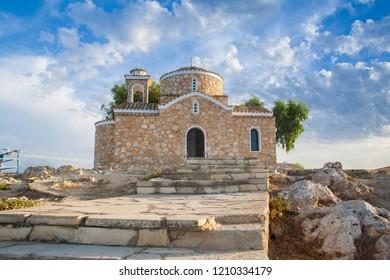 Ortodox church of Saint Elijah on Cyprus